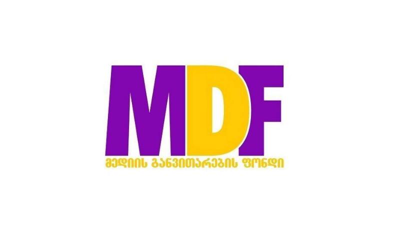 Предвыборный отчет MDF об антизападной риторике и дезинформации