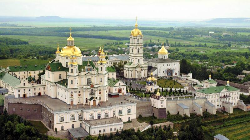 პოჩაევის ლავრა. ფოტო: monasteries.org.ua