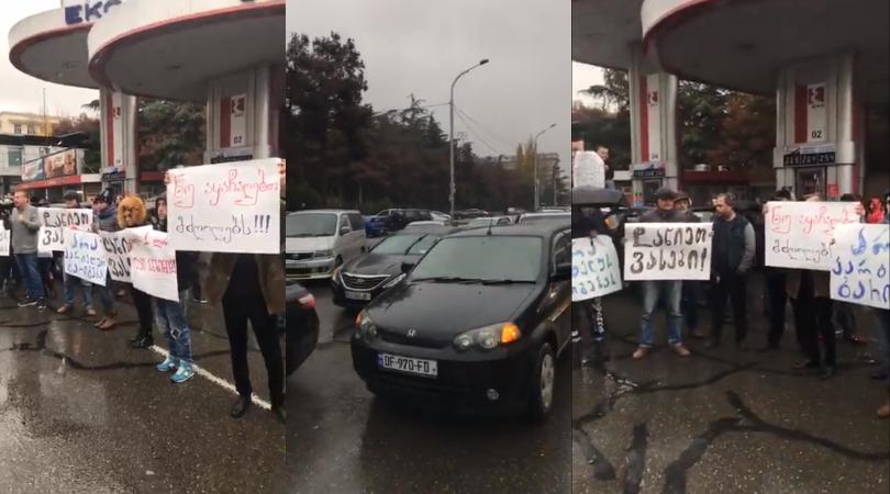 """""""დაწიეთ ფასები!"""" – აქცია საწვავის არსებული ფასების წინააღმდეგ თბილისში"""