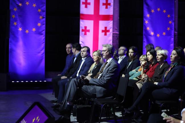 """""""უკეთესი უნარები უკეთესი დასაქმებისთვის""""- ევროკავშირის ორგანიზებული შეხვედრა თბილისში."""