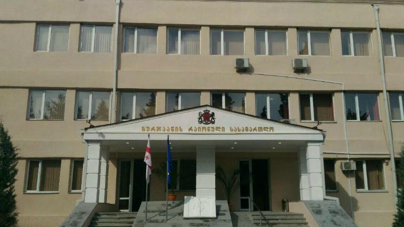 გურჯაანის რაიონული სასამართლო. ფოტო: იუსტიციის უმაღლესი საბჭო