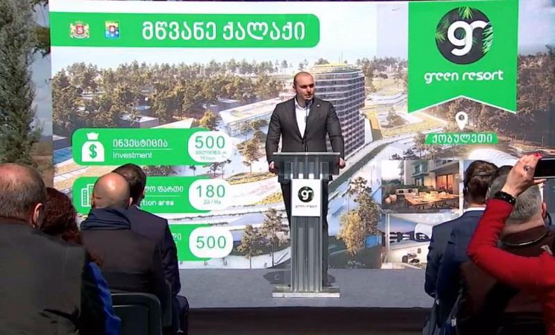 მამუკა ბახტაძის თქმით, ქობულეთში ახალი ქალაქი ნახევარმილიარდიანი ინვესტიციით აშენდება