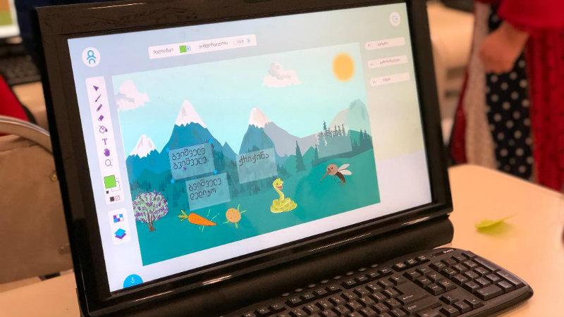 В Ниноцминда детей обучали пользоваться компьютером без компьютера