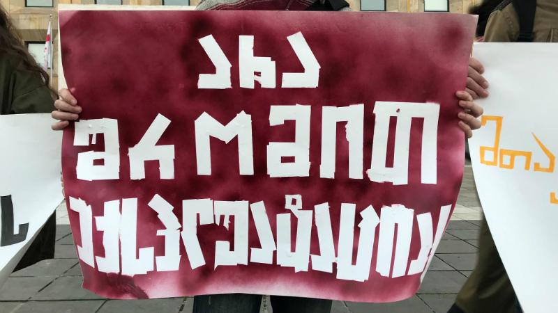 """""""მშრომელთა სიცოცხლე საფრთხეშია"""" — აქცია-მსვლელობა უსაფრთხო შრომისთვის. ფოტო: ნეტგაზეთი/ლუკა პერტაია"""