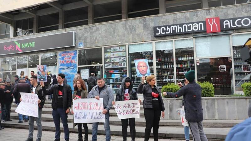 """აქტივისტებისა და """"ნაციონალური მოძრაობის"""" წევრების აქცია რუსული პროპაგანდის წინააღმდეგ. ფოტო: ვასილისა ჯაბახიძე"""