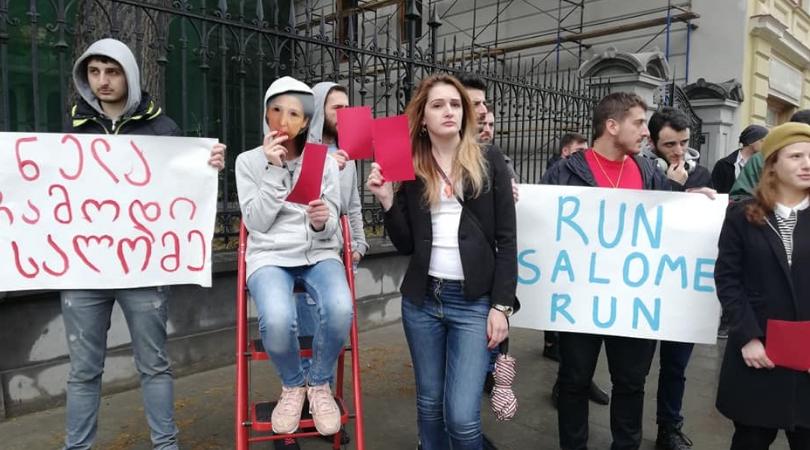 """""""წითელი ბარათი პრეზიდენტს"""" - აქცია თბილისში ფოტო: მარიამ დოლიძე"""