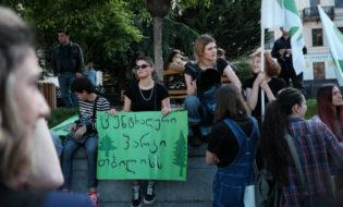 """""""გამოდი გარემოსთვის!"""" – აქცია თბილისში. ფოტო: ბექა ბუჩაშვილი/""""ახალგაზრდა მწვანეები"""""""