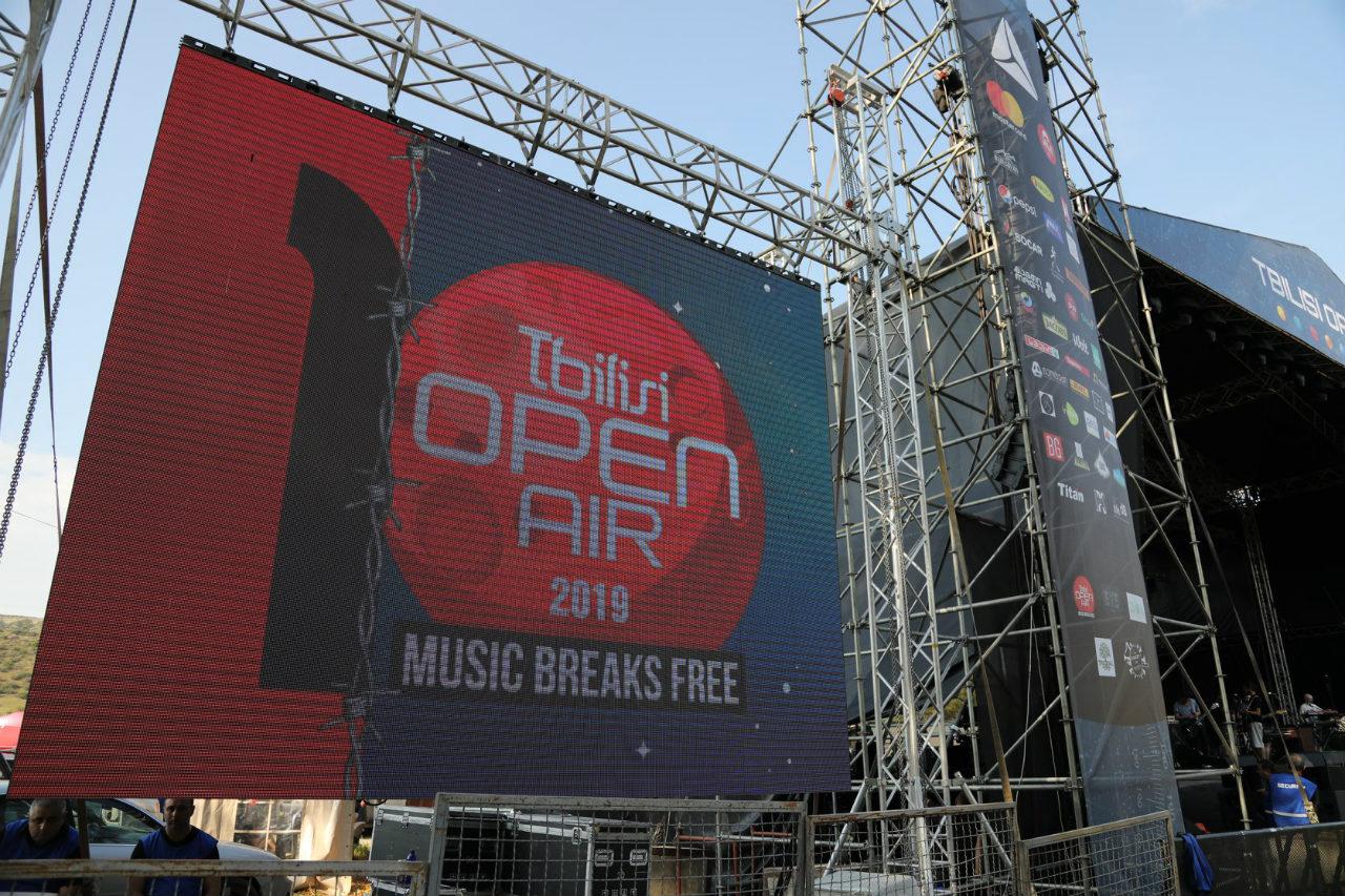 Tbilisi Open Air 2020 გადაიდო