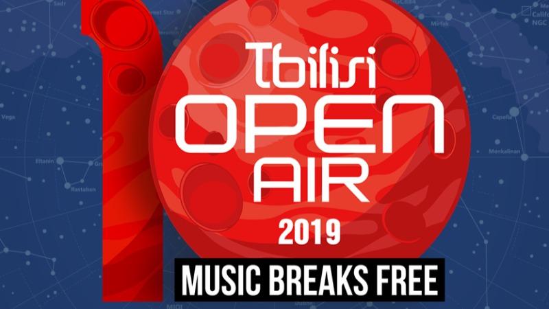Tbilisi Open Air-ის განცხადება: ფესტივალი იწყება, ჩვენ ვიტყვით ჩვენს სათქმელს აქედან