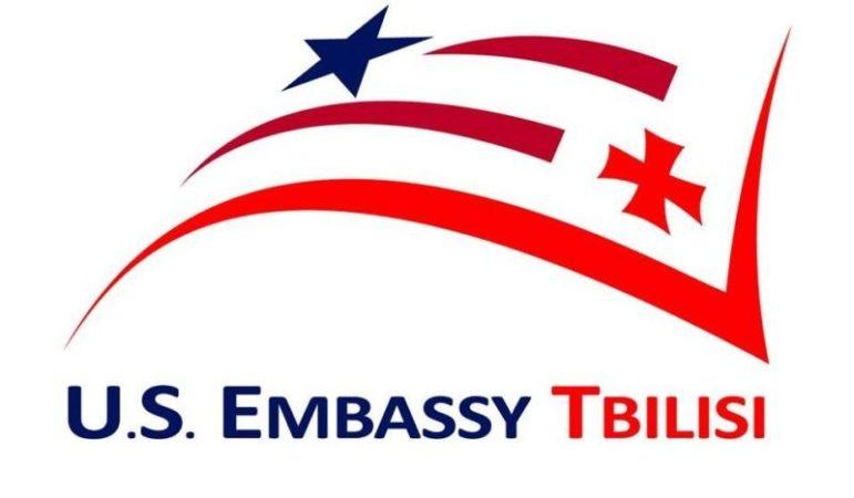 Посольство США в Грузии: Призываем всех сохранять спокойствие и избегать насилия