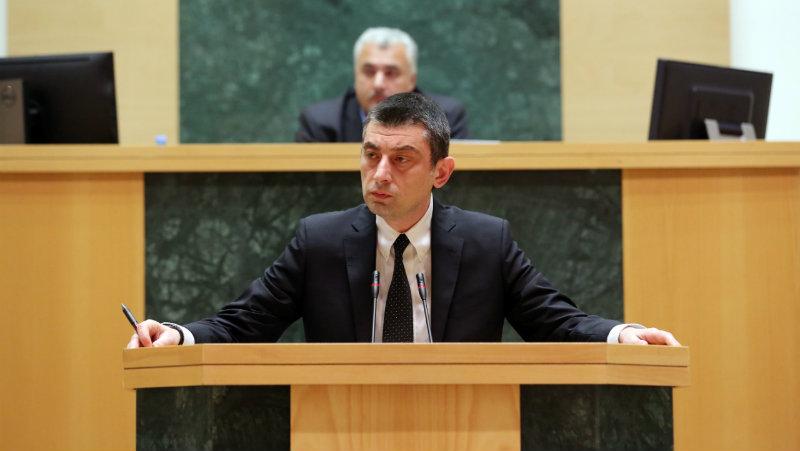 Премьер Грузии о явке депутатов в парламент: кто-то приедет на машине, кто-то на велосипеде