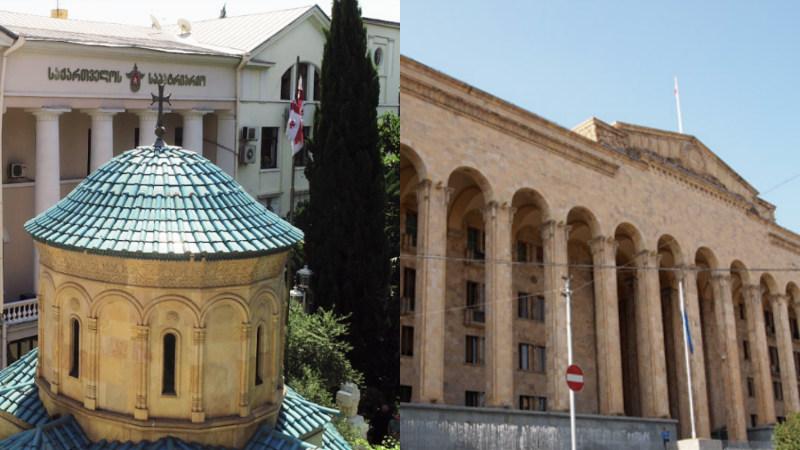 Патриархия Грузии поддерживает выдачу компенсаций всем конфессиям
