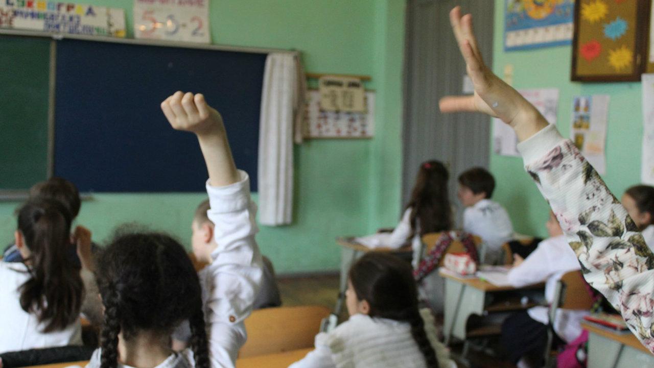 Регуляции в школах: количество детей в классах придется сократить