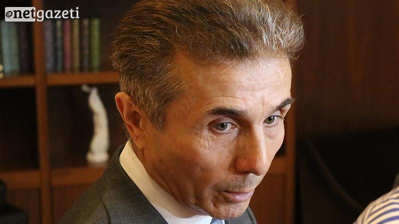 13 конгрессменов требуют ввести санкции в отношении Иванишвили