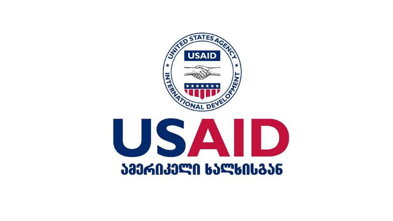 "USAID აცხადებს, რომ ცესკოს ""ინფორმაციის დაცულობის ცენტრი"" ამჟამად მათი მხარდაჭერის გარეშე ოპერირებს"