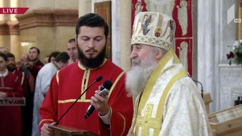 ეპისკოპოსი დანიელი: ღმერთმა დალოცოს ბიძინა ივანიშვილი
