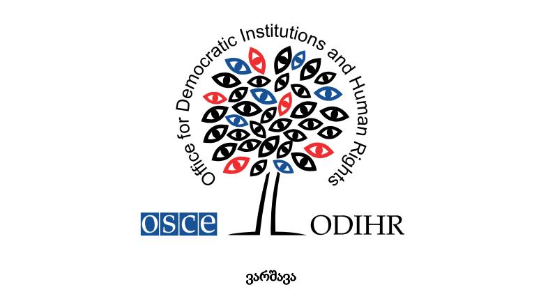 OSCE/ODIHR-მა მოსამართლეთა დანიშვნის შესახებ ანგარიში გამოაქვეყნა