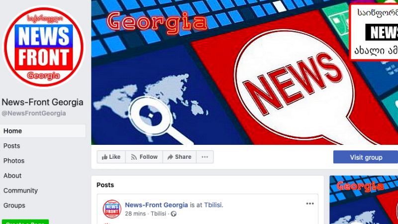 ქართულ მედიაში კრემლისტური News Front-ის ქართულენოვანი ვებ-გვერდი გამოჩნდა – მითების დეტექტორი
