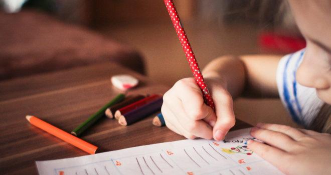 ბავშვი. სწავლა. სკოლა