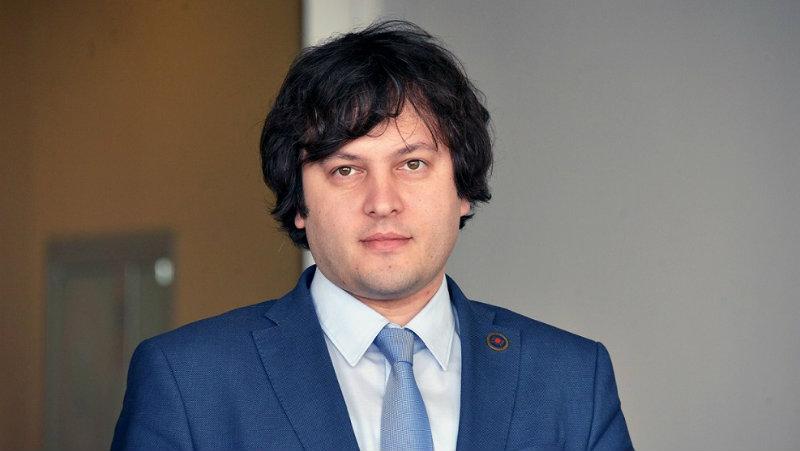 Иракли Кобахидзе встретился с членами Сената США