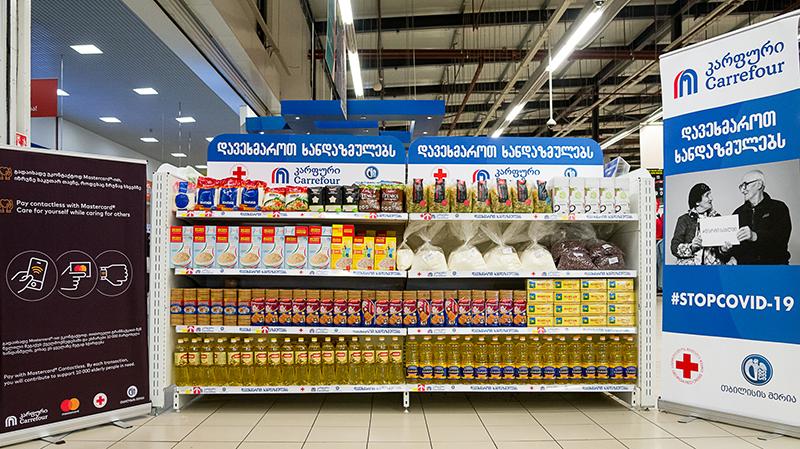 Mastercard და Carrefour მარტოხელა ხანდაზმულთა დასახმარებლად ერთიანდებიან