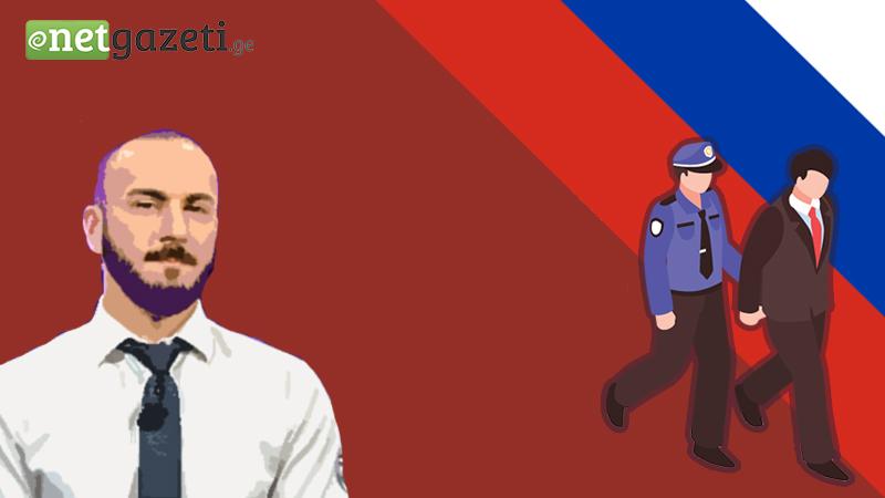 Подозреваемому в подготовке убийства грузинского тележурналиста утяжелили обвинение