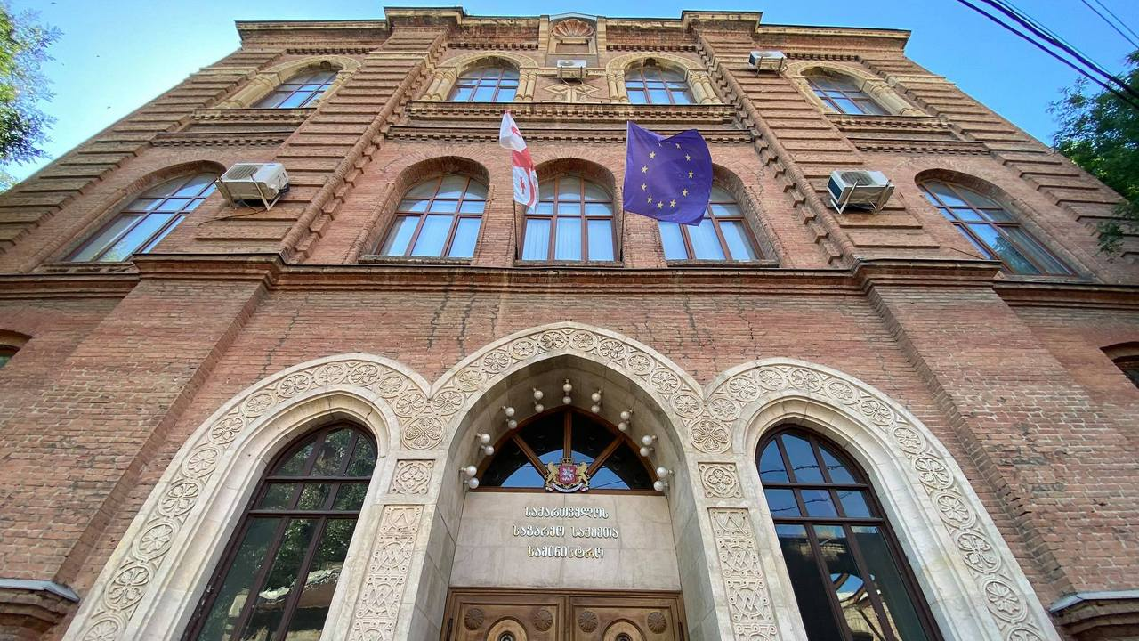 МИД Грузии распространяет информацию в связи 52 раундом Женевских переговоров