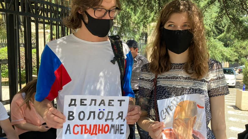 В Тбилиси прошел протест против Путинских поправок