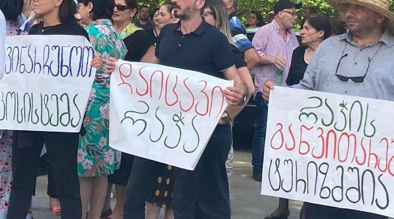 """აქცია ონში, ონის კასკადების წინააღმდეგ. ფოტო: """"მწვანე ალტერნატივა"""""""