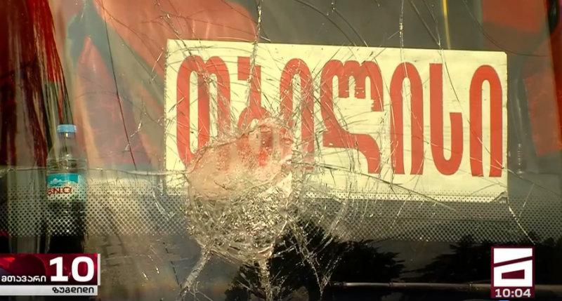 Автобус Зугдиди-Тбилиси закидали камнями