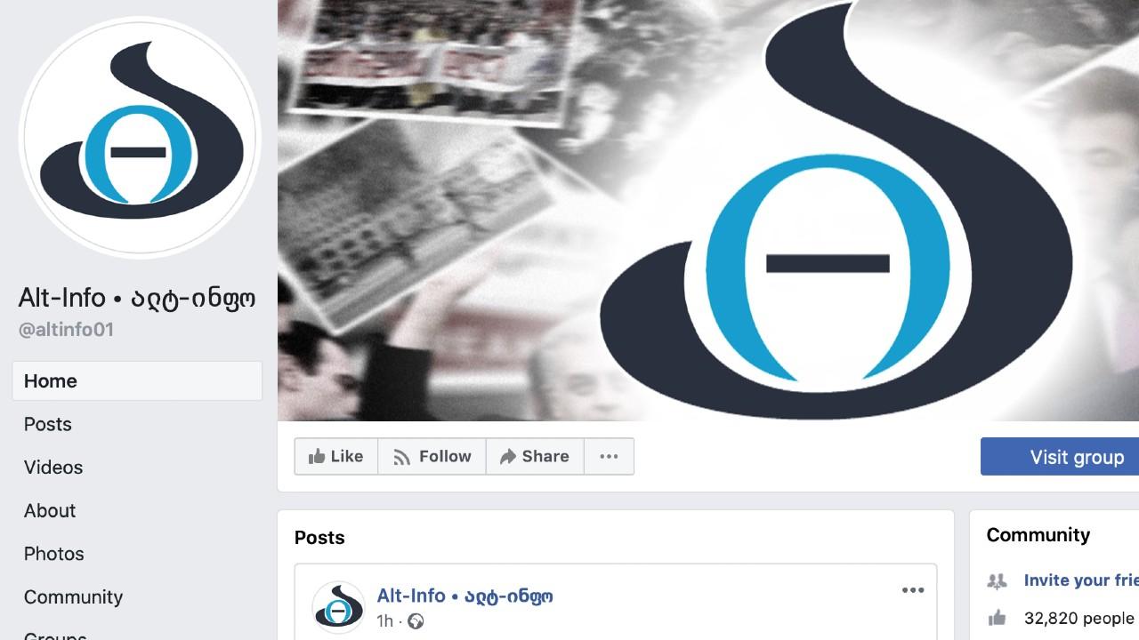 ISFED: С пропагандистским Alt-Info связаны 34 страницы на Facebook