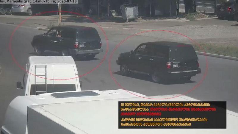 Машины спецслужб следовали за умершей Тамар Бачалиашвили «на небольшом отрезке»