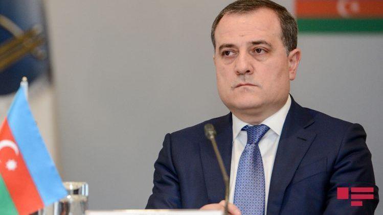 Азербайджан выражает соболезнования Грузии в связи с гибелью людей в Шатили