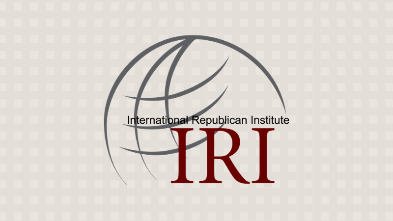 IRI опубликовал новые исследования общественного мнения
