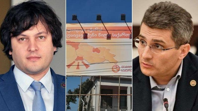 Правящая партия обозвала АПГ «Шматриотами». Реакция остальных — еще хуже