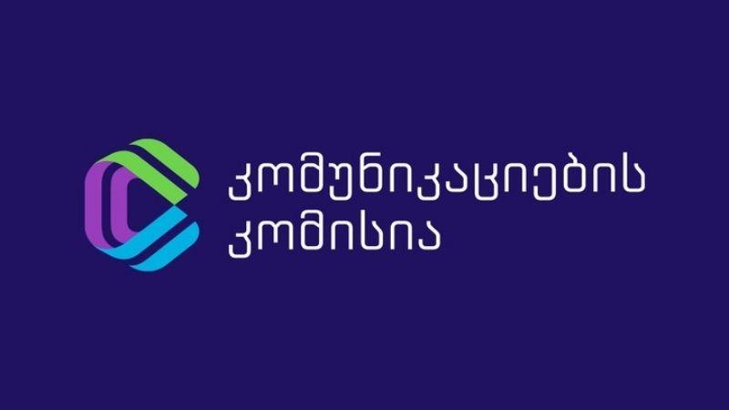 Комиссия по коммуникациям оштрафовала телекомпанию «Обиективи»