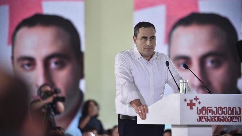 С Чарквиани контактировали 11 дней назад — пресс-служба «Стратегия Агмашенебели»