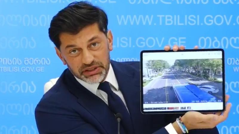 Мэр Тбилиси: Если водитель не будет чудить, ДТП на Чавчавадзе не случится