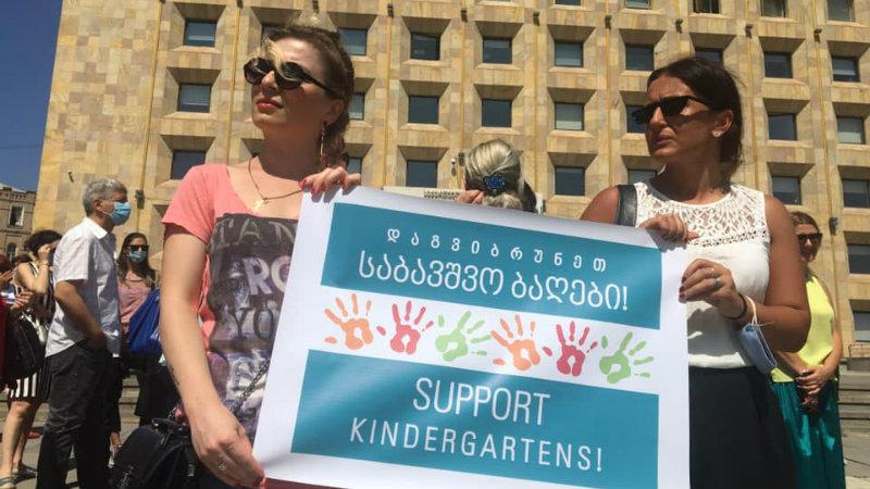 Представители частных детских садов провели акцию протеста