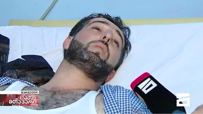 Инцидент в Марнеули: Избиение журналистов и реакция НПО