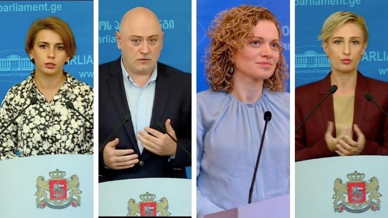 Депутаты инициировали создание антикоррупционного агентства