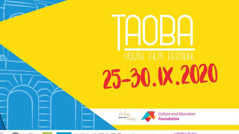 В Тбилиси пройдет Международный молодежный кинофестиваль «Таоба»