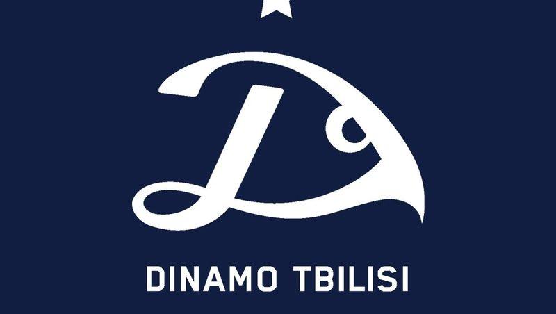 Тбилисское «Динамо» извинилось за поражение 1:6 от «Клаксвика»