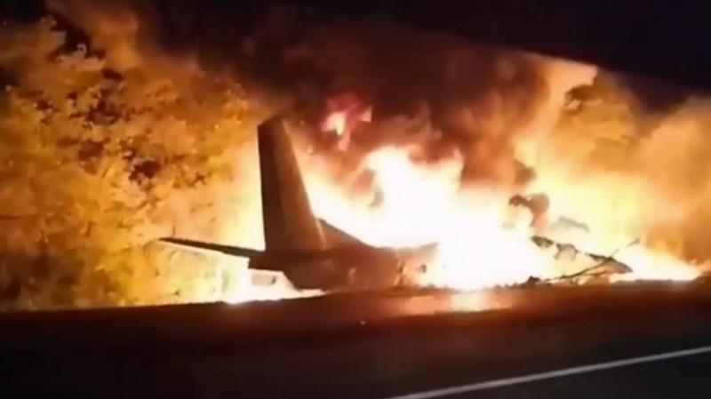 ავიაკატასტროფა ხარკოვთან – დაიღუპა სულ მცირე 22 ადამიანი