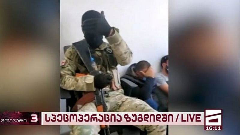 Грабитель банка взявший 19 заложников, требует $500,000