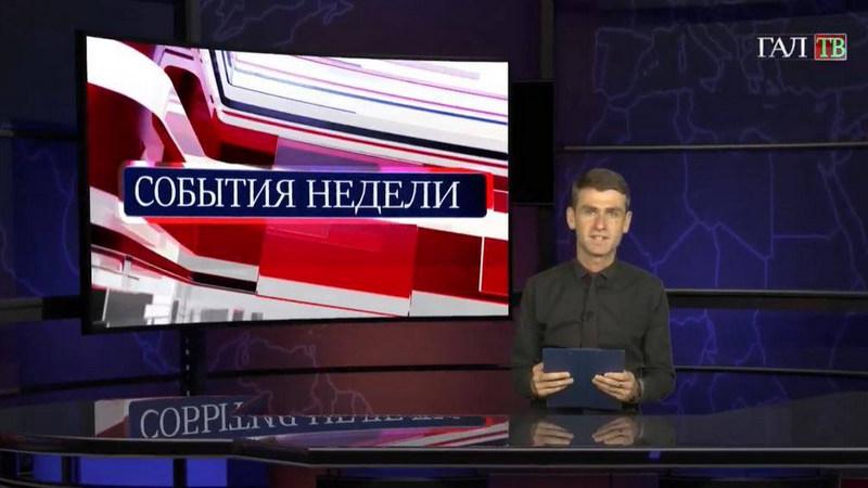 СМИ в условиях оккупации — как работает региональное телевидение в районе Гали