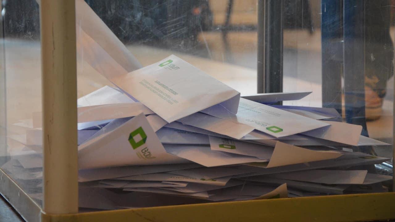 Ассоциация молодых юристов Грузии представила отчет об анализе избирательных споров