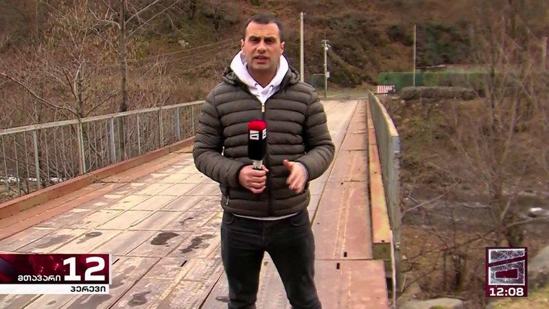 В Грузии ограблена съемочная группа «Мтавари Архи»
