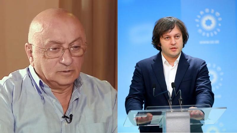 Правящая «Мечта» обвинила телеканал в использовании «российских ресурсов»