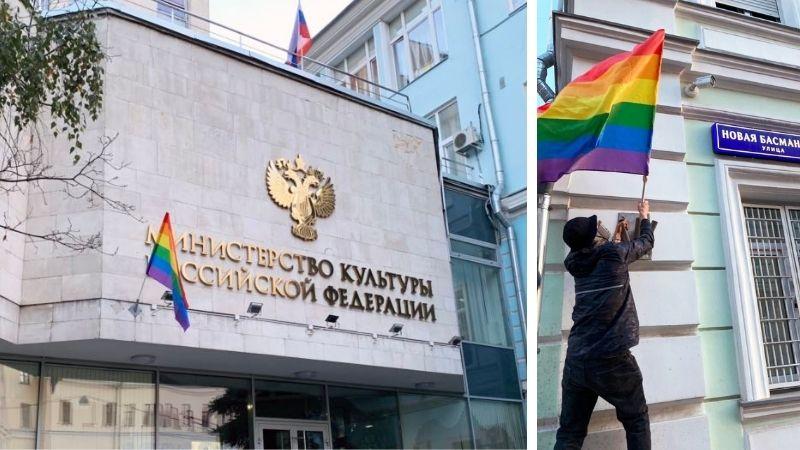 Pussy Riot поздравили Путина с днем рождения, вывесив ЛГБТ-флаги на зданиях госведомств